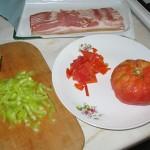 Ardei gras, rosie, bacon